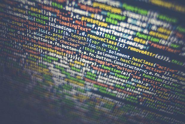 A computer screen full of code